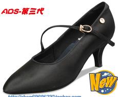 Обувь танцевальная British ADS a5088 ADS