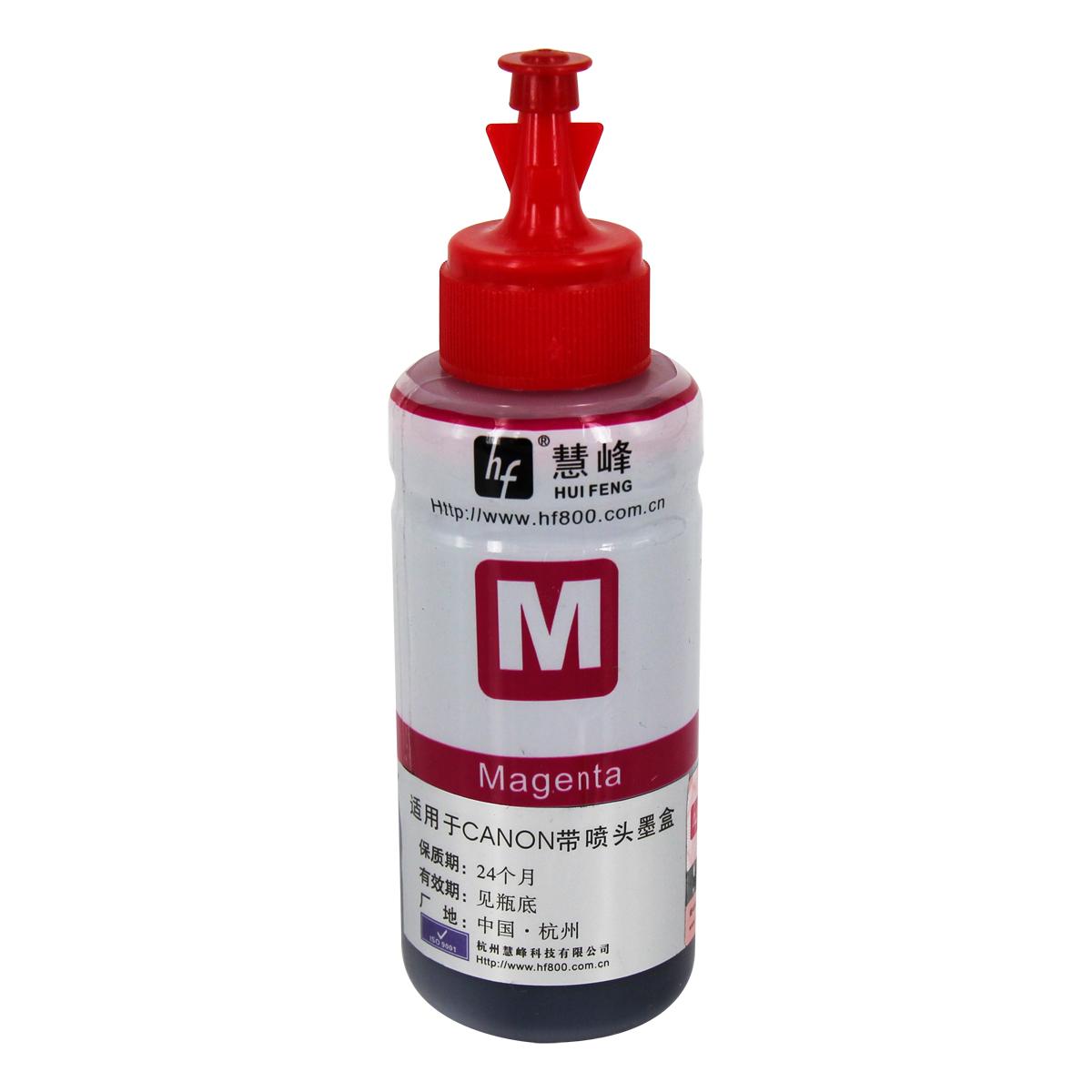 Чернила HF  Mg2580 IP1188 Ix6580 Mg2400 MG3580