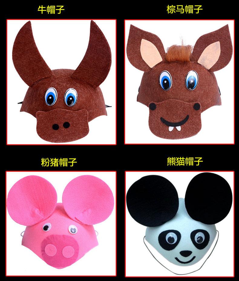 装扮cos道具儿童兔老鼠卡通动物头饰可爱小动物帽子