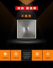 Фокусировочный экран Lai satisfied Hasselblad 6x6