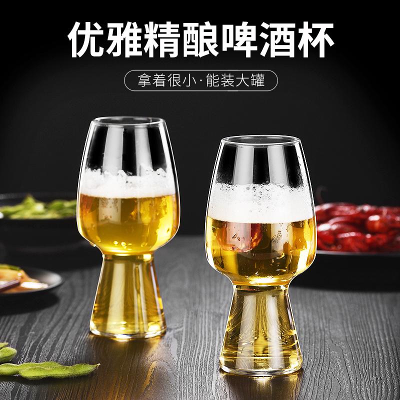 小北家玻璃精酿啤酒杯家用大号大容量550ml杯子商用可乐杯饮料杯