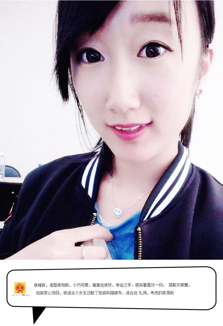 微笑表情锁骨链吊坠韩国简约短款学生女生原宿风