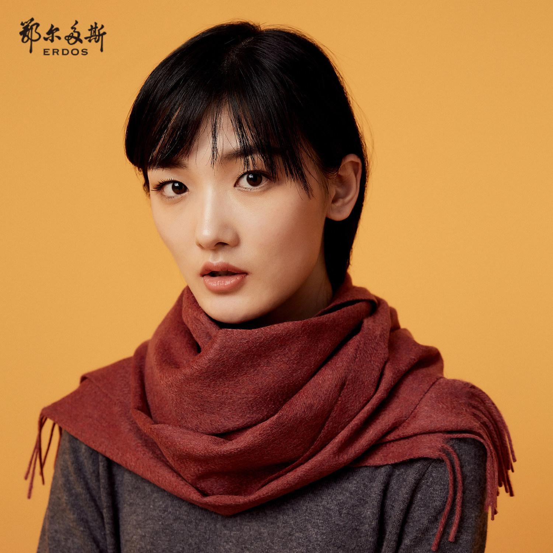 鄂尔多斯 19秋冬新品简约时尚羊绒单层水纹围巾纯色亲肤180×30