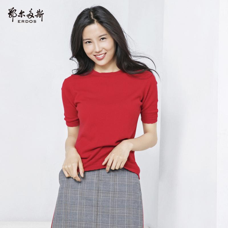 鄂尔多斯羊绒衫 2018秋装新款圆领半袖女士针织衫打底衫Q286W1083