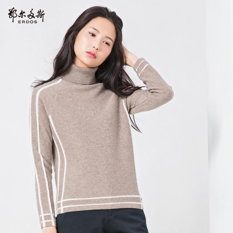 鄂尔多斯羊绒衫 2018秋装新款高领撞色条纹女修身针织衫Q286W1077