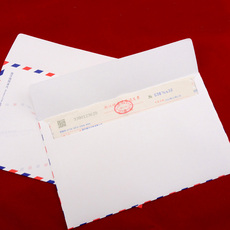 Конверт Other paper products brand 160