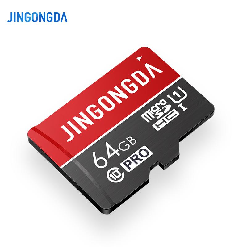 ?手机内存64g卡c10存储micro sd高速行车记录仪内存专用卡tf卡华为64g内存卡通用单反相机内存卡摄像头监控