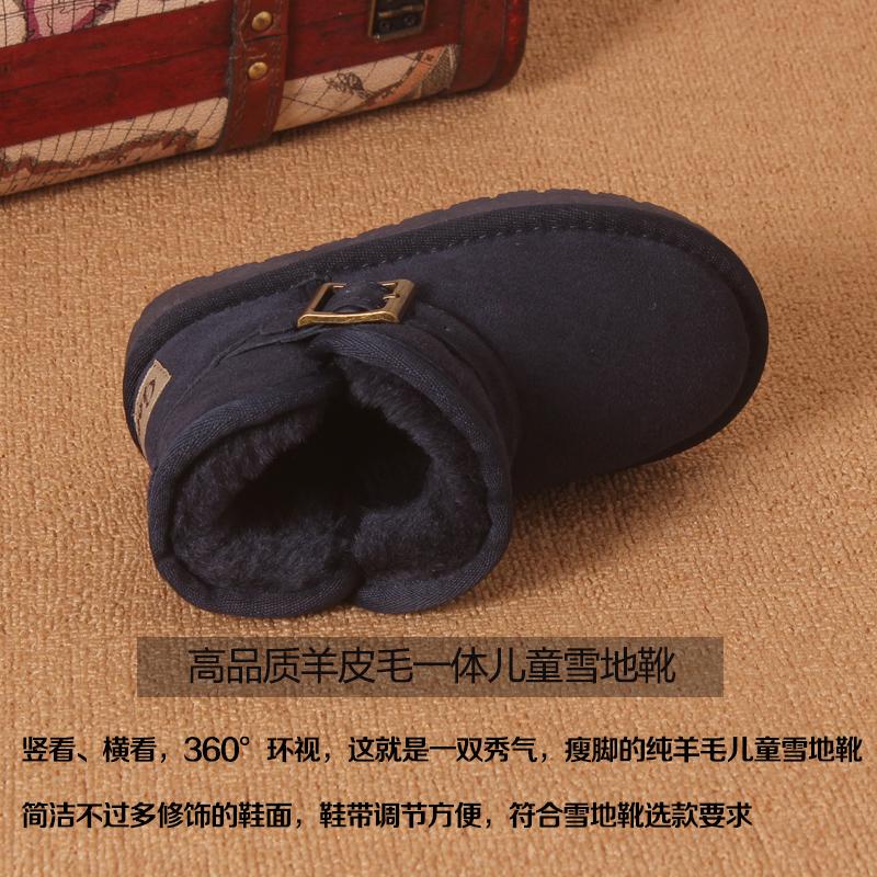 детские сапоги Gu Rui GR/5968425