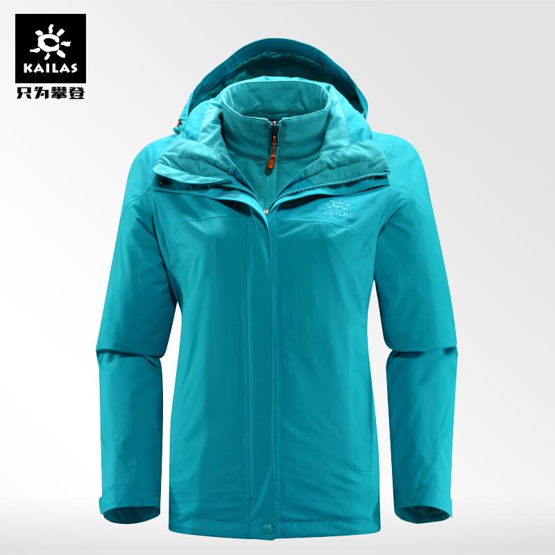 凯乐石 女户外冬季防水透气保暖棉内胆登山服三合一冲锋衣两件套