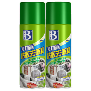 除胶汽车用粘胶去胶除万能不干胶清除剂家用清洗柏油沥青清洁神器