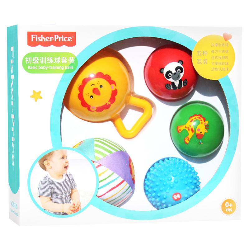 费雪婴幼儿玩具球体能训练礼物5件套价格/报价_券后44元包邮