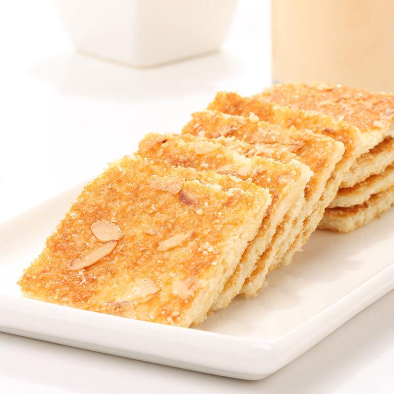 不若水/好吃点香脆腰果杏仁饼干高纤粗粮饼