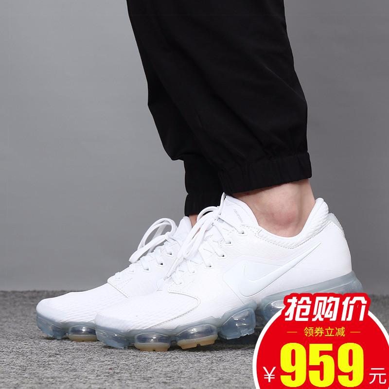 耐克男鞋2018新款AIR VAPORMAX气垫运动鞋缓震跑步鞋AH9046-101