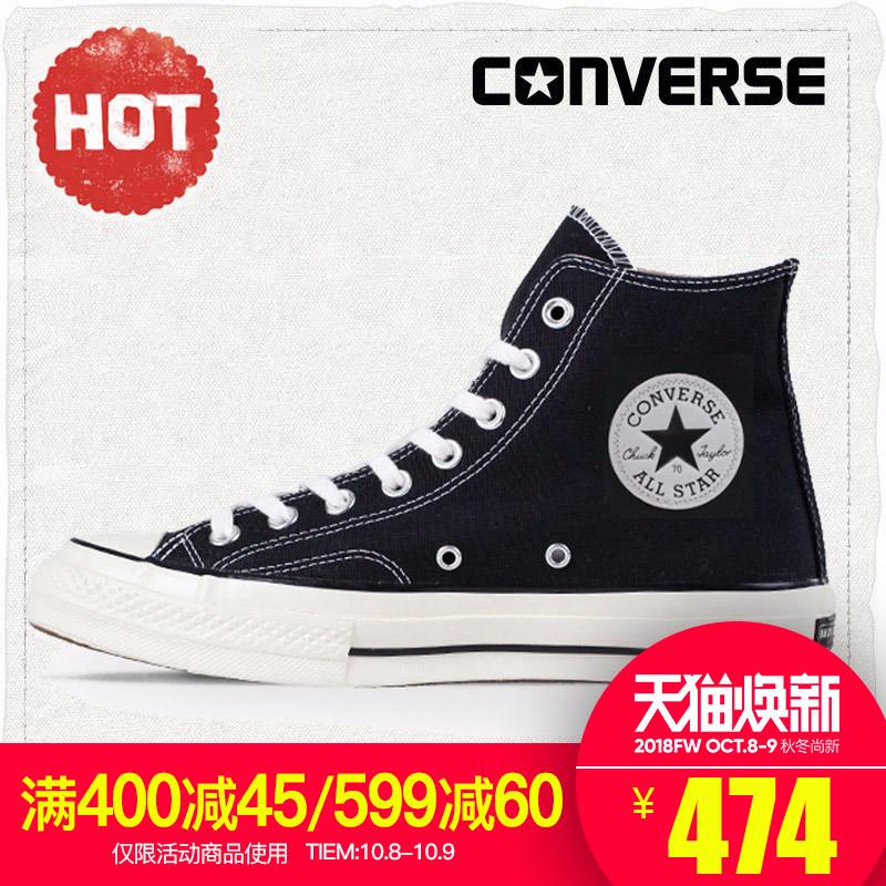 匡威1970s帆布鞋男鞋女鞋高帮运动休闲板鞋三星标黄高黑高162050C