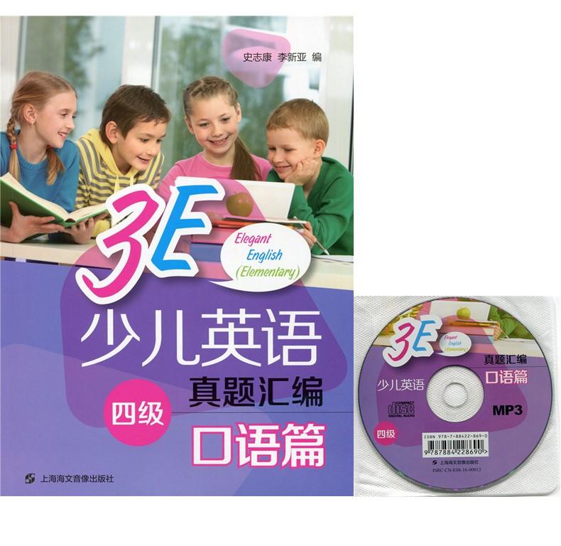上海音像出版社_上海人口音像出版社