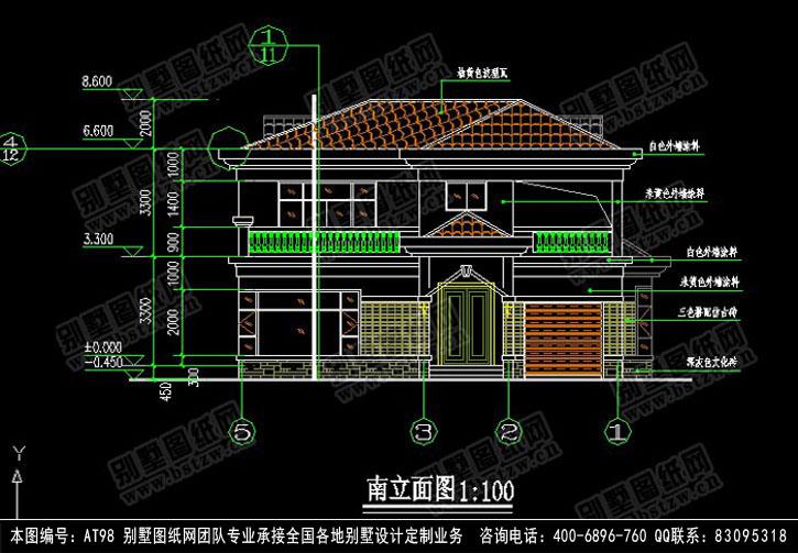 二层给排水平面图,屋面排水图,给排水系统原理图,效果图等 设计功能