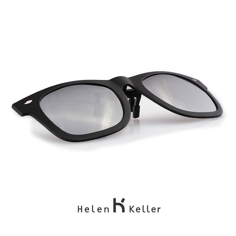 海伦凯勒太阳镜夹片 潮流墨镜式夹片 开车 防紫外线 HP806