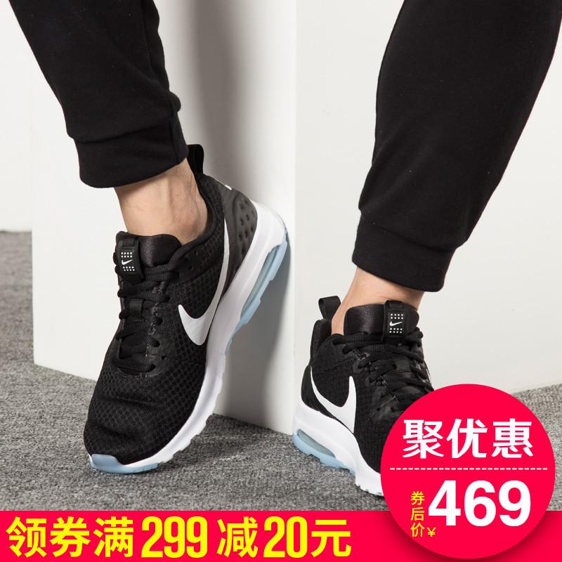 Nike耐克男鞋 2018新款网面透气正品AIR MAX气垫运动休闲鞋跑步鞋