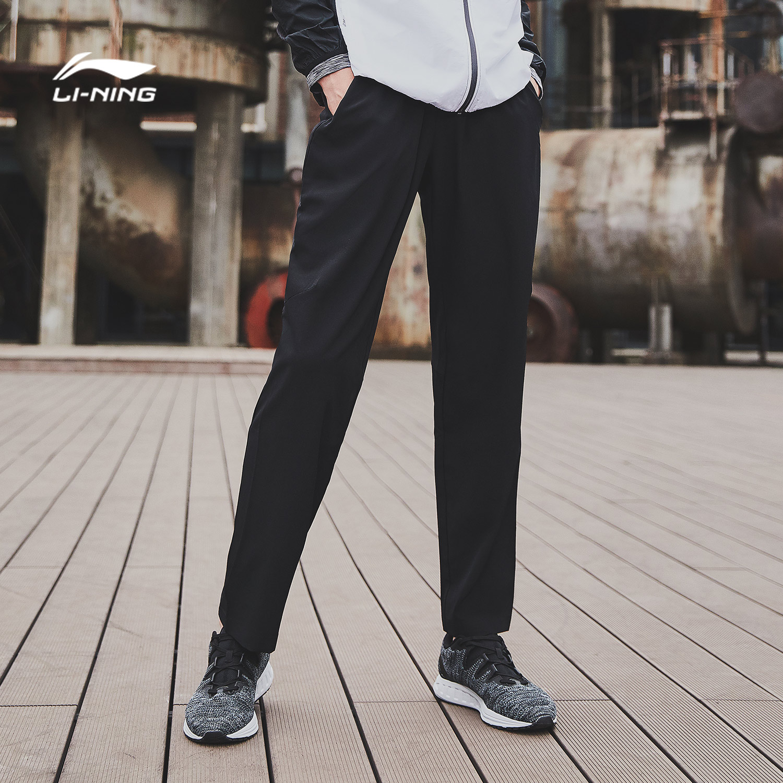 李宁运动裤男士新款跑步系列速干凉爽梭织平口夏季运动裤