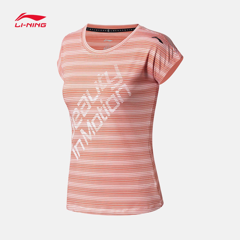 李宁短袖T恤女士新款训练系列速干凉爽圆领修身运动服
