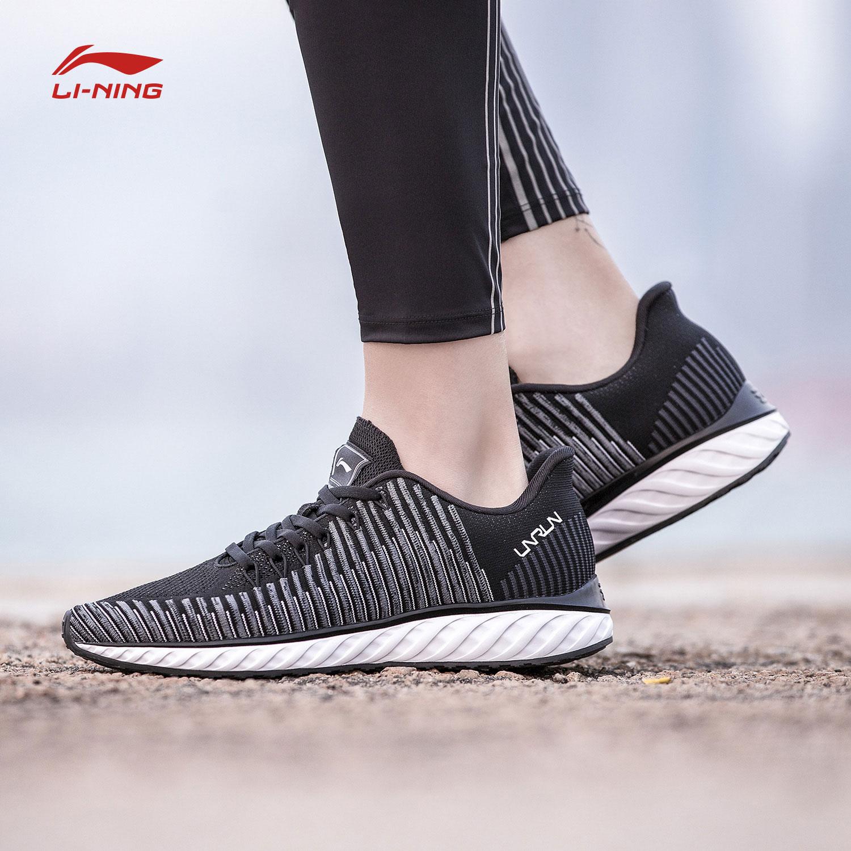 李宁跑步鞋男鞋2018新款减震透气耐磨防滑跑鞋男士低帮运动鞋