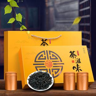 大红袍茶叶+1壶4杯礼盒装 含茶具武夷浓香型乌龙茶小金罐装茶送礼