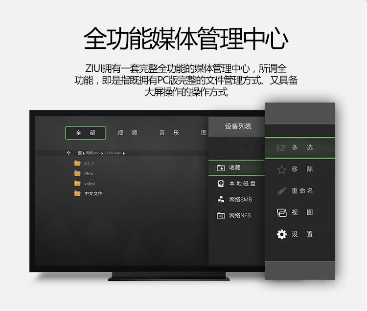 蓝光网络高清播改�._芝杜zidoo x9s 高清网络盒子4k hdr蓝光导航硬盘3d播放器顺丰包邮