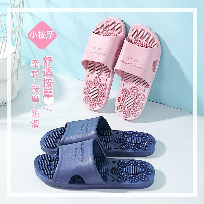 防滑按摩足底穴位情侶家居鞋家用拖鞋