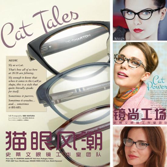 Оправа для очков Ультра-свет, анти-излучения синий свет очки женщин каркас кошачий глаз очки близорукость степень тр кошка глаз очки рама элегантный