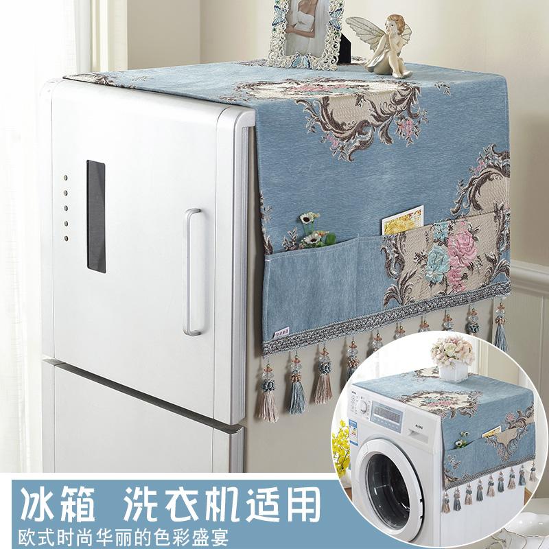 欧式冰箱防尘罩单双对开门盖布巾微波炉洗衣机盖布收纳袋布艺挂袋