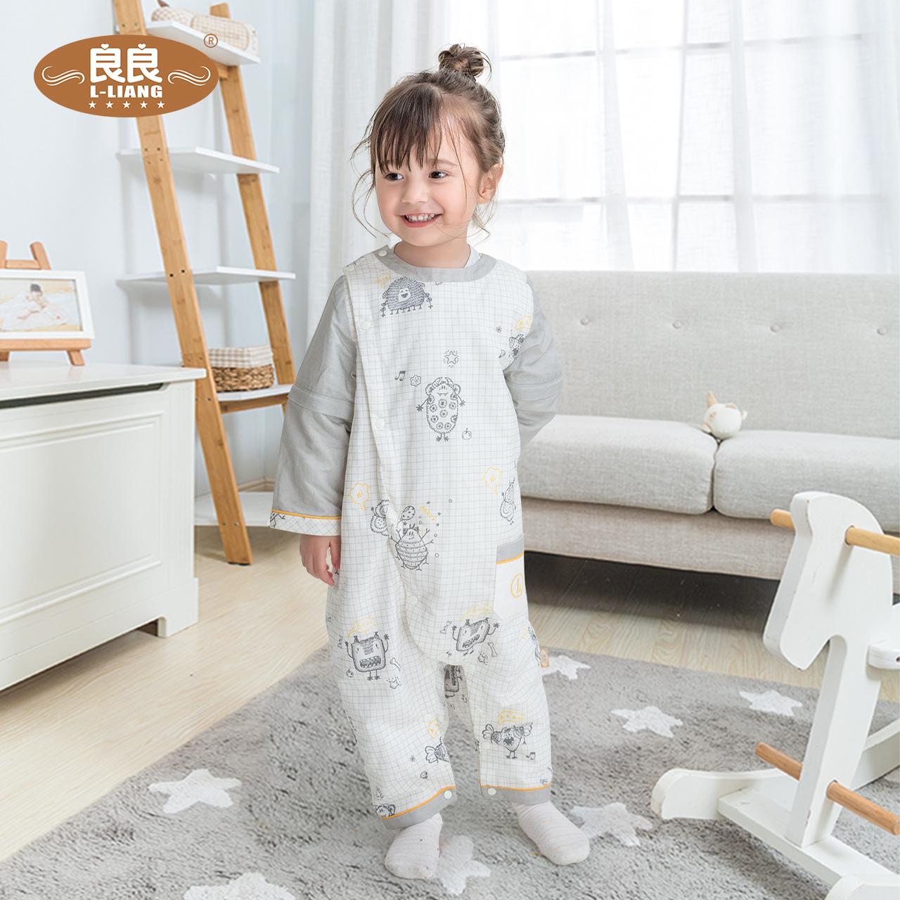 良良 宝宝睡袋儿童空调房防踢被秋冬季新生儿分腿婴儿睡袋0-3岁