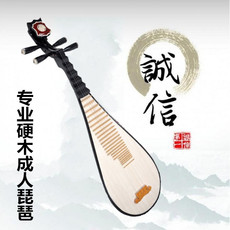 Лютня Raoyang beifang/former Beijing musical instruments