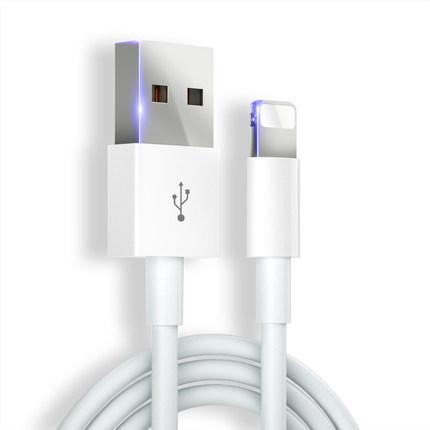 iPhone6数据线苹果6s充电线器5s手机7Plus加长5快充se单头8X短iphonex冲电P平板电脑适用ipad古尚古XS Max