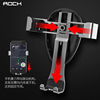 ROCK Car phone bracket Car outlet Car snap-in universal universal multi-functional support Navigation