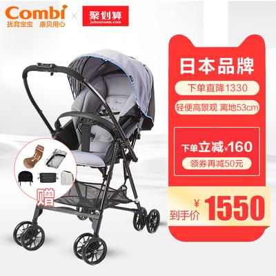 Combi康贝婴儿推车轻便折叠可坐可躺伞车高景观可延长坐垫清舒