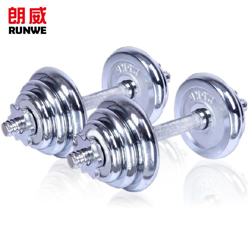 ?哑铃 男士电镀铸铁哑铃套装 男士健身器材1015202530公斤kg