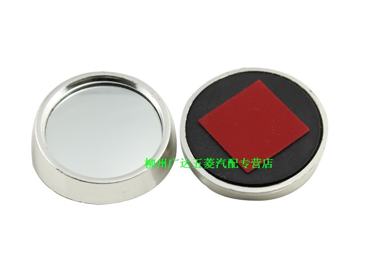 Дополнительное зеркало заднего вида 360 заднего автомобиля зеркало заднего вида зеркало маленький круглый зеркало с регулируемым углом наклона градусов широкий-угол заднего маленькие круглые зеркала серебро
