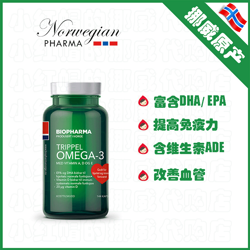 biopharma trippel magnesium инструкция