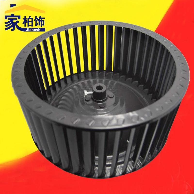 油烟机风轮吸抽油烟机配件风轮叶叶轮风扇风叶轮涡轮(多种尺寸)