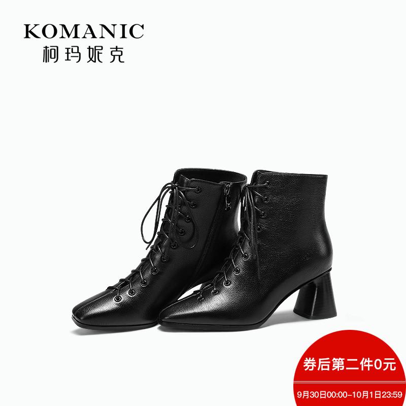 柯玛妮克 2018冬季新款优雅绑带高跟女靴 方头牛皮粗跟短靴女