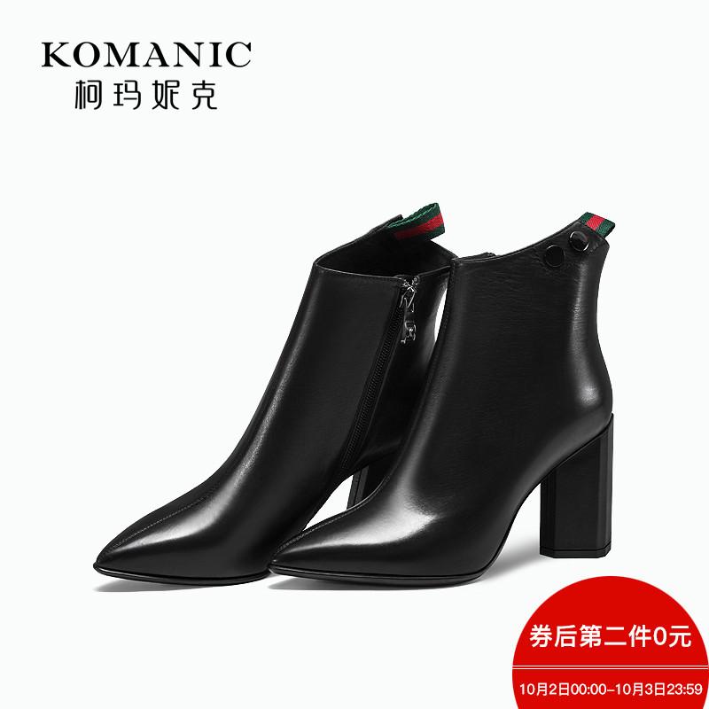 柯玛妮克冬季新款女高跟靴冬牛皮尖头女短靴女粗跟黑色女靴子
