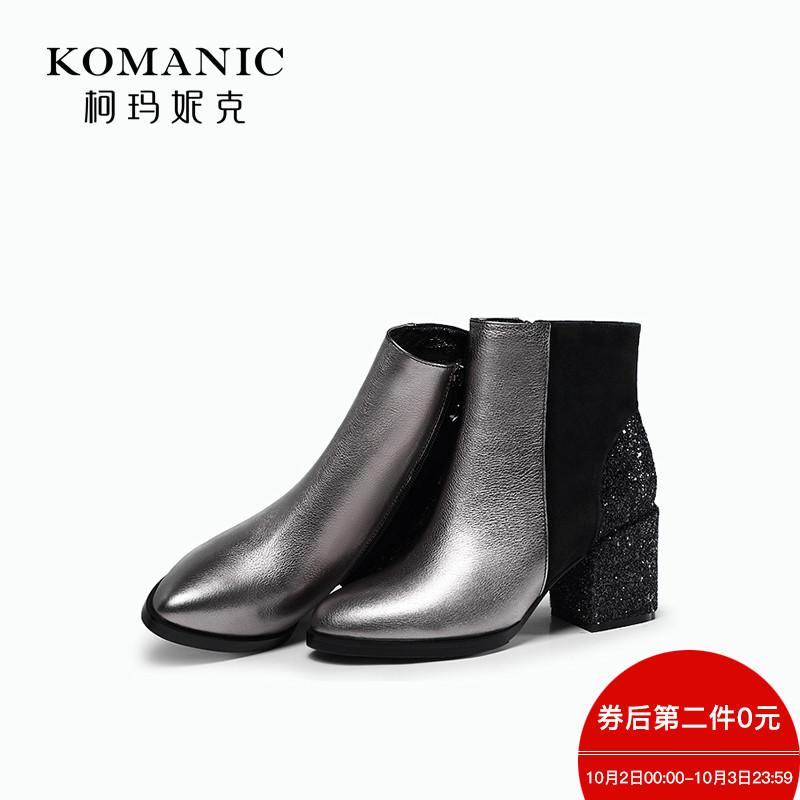柯玛妮克 冬季新款拼接粗跟短靴女 时尚牛皮女靴短筒高跟靴子