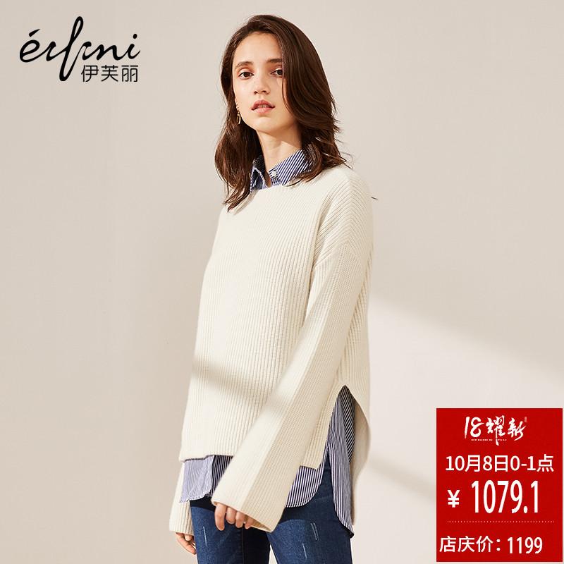 伊芙丽冬装新款韩版喇叭袖宽松针织衫套头毛衣羊绒衫女
