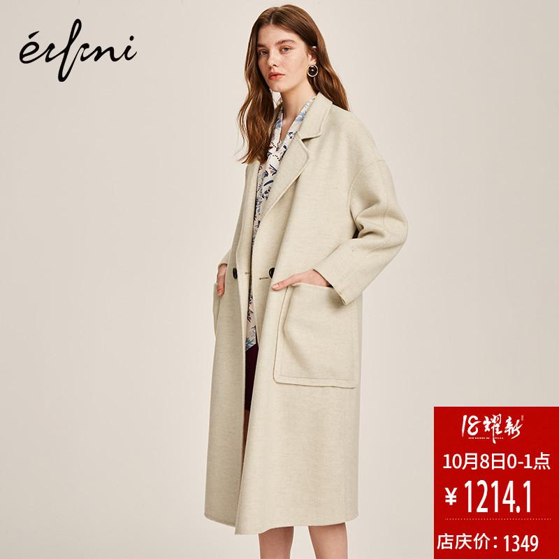 100%纯羊毛伊芙丽2018冬装新款宽松长款过膝毛呢外套双面呢大衣女