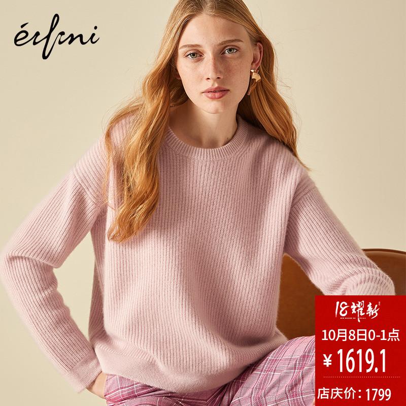 伊芙丽2018秋装新款打底衫针织衫毛衣长袖套头羊绒衫女