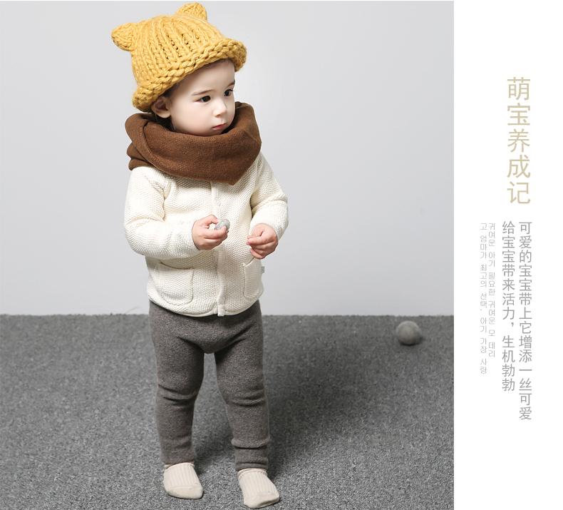 汇怡母婴专营店_依锦妈咪品牌产品评情图