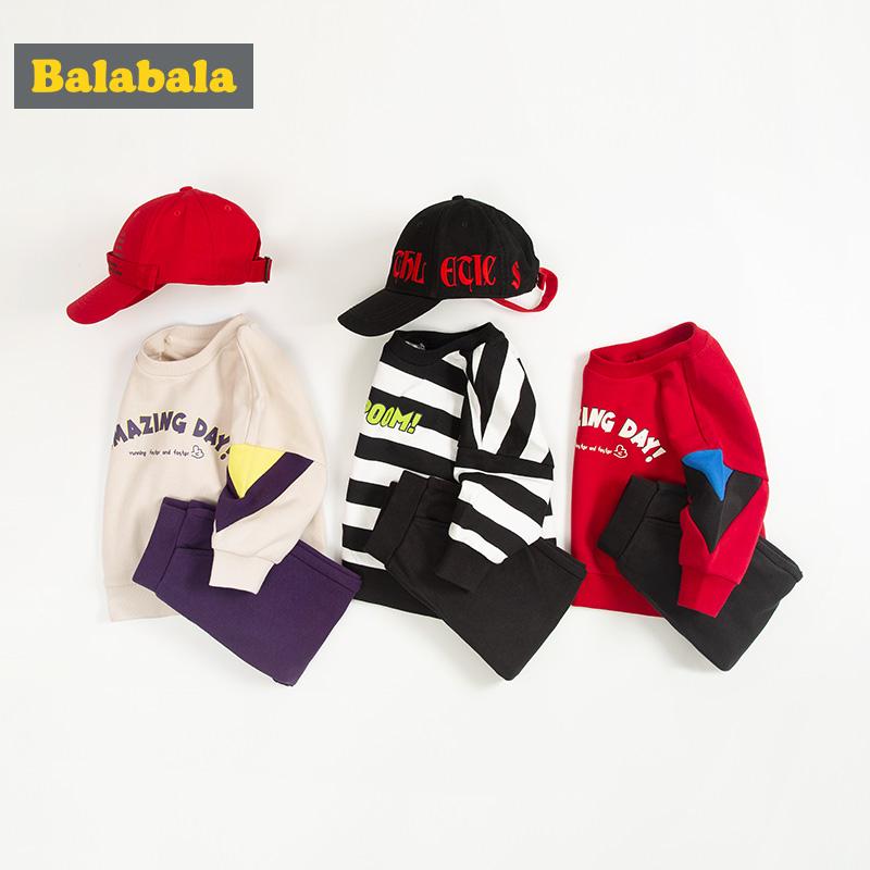 巴拉巴拉儿童套装男童装宝宝T恤运动裤洋气套装2019秋新款两件套
