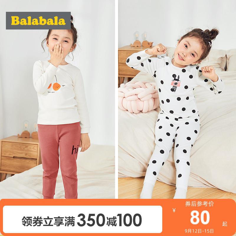巴拉巴拉儿童保暖内衣套装女童秋衣套装棉加厚棉毛衫小童宝宝秋裤
