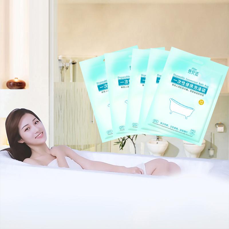 10个蓓安适浴缸套一次性浴袋浴桶塑料沐浴袋酒店泡澡袋子旅行成人