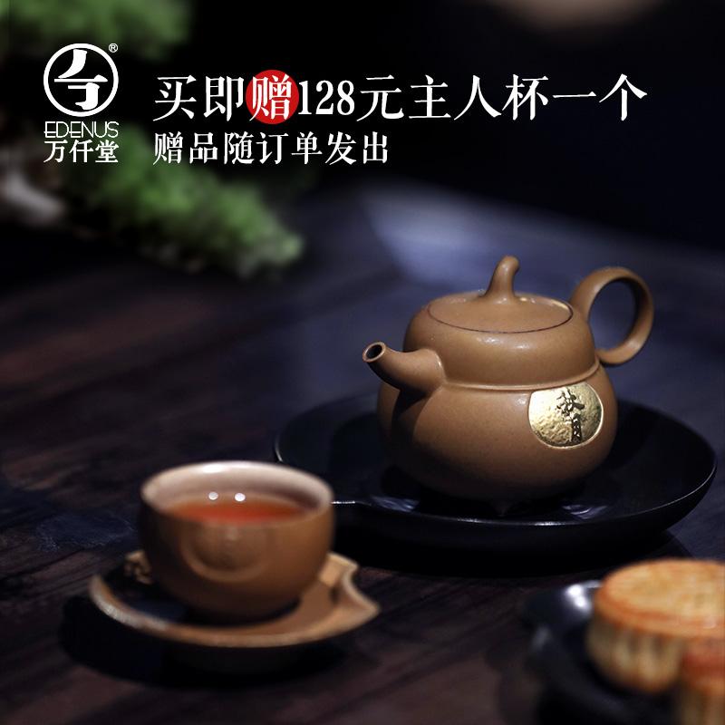 万仟堂2018中秋限量新品 陶瓷家用6人功夫整套茶具套装 秋月送福